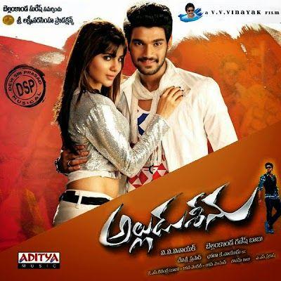 Alludu Seenu Telugu Movie Mp3 Songs Download Songs Pk Mp3 Song Download Mp3 Song Songs