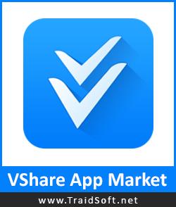 تحميل برنامج في شير Vshare المتجر الصيني للأيفون والأيباد بدون جلبريك ترايد سوفت Company Logo Tech Company Logos Messenger Logo