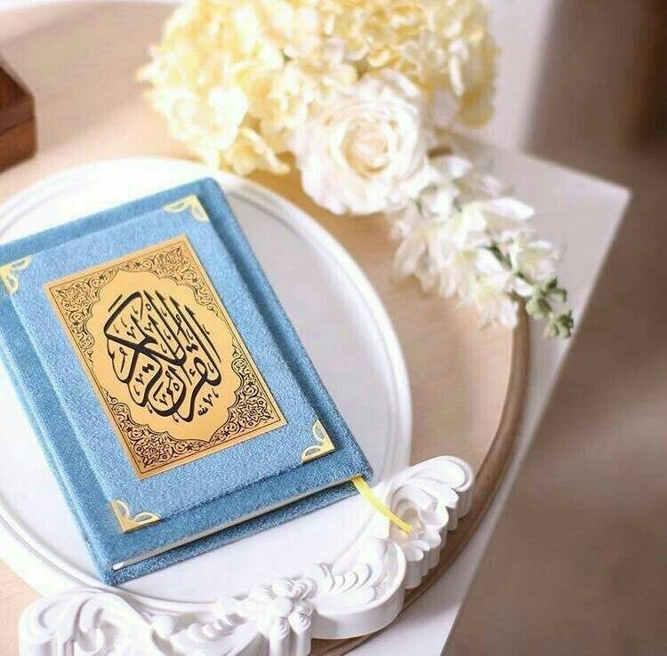 القرآن حياة القلوب Seni Islamis Latar Belakang Agama