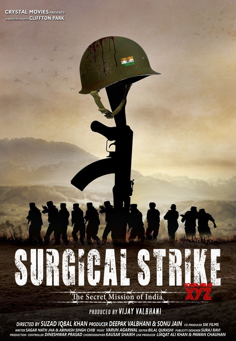 Surgical Strike First Look Poster Dedicated To Indian Army Indian Army Indian Army News Indian Army Wallpapers