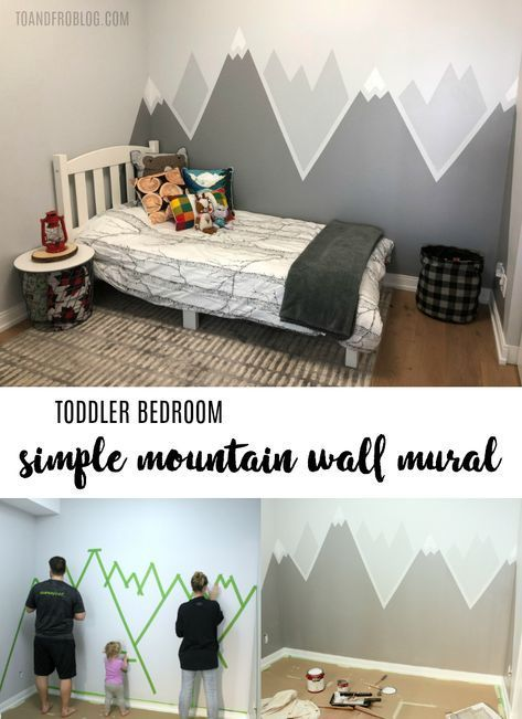 Simple DIY Mountain Wall Mural - materials required and step by step instructions to recreate this look in your child's bedroom. #toddlerroom  #mountains #homedecor #wallart