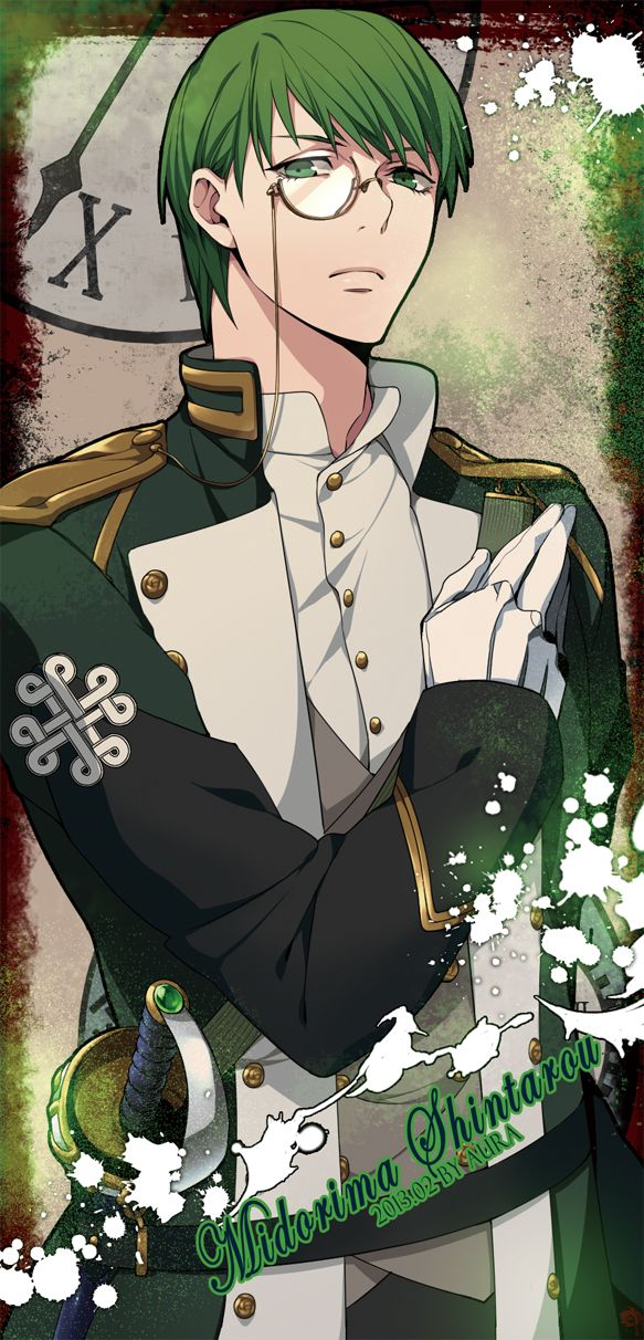 Military Midorima Shintarou