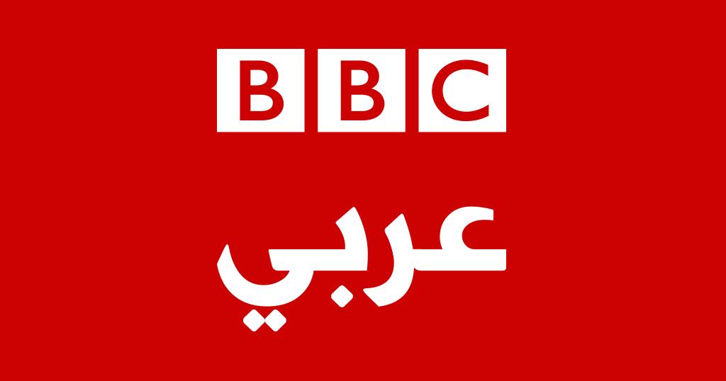 تردد قناة العربية الاخبارية الجديد على نايل سات