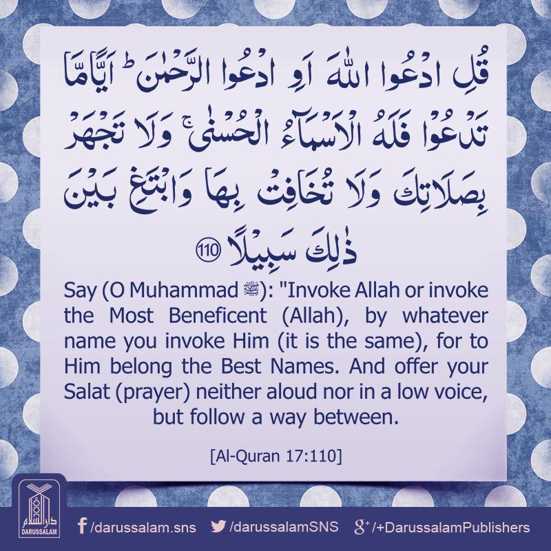 The Beautiful Names Of Allah Prayer Quotes Beautiful Names Of Allah Allah