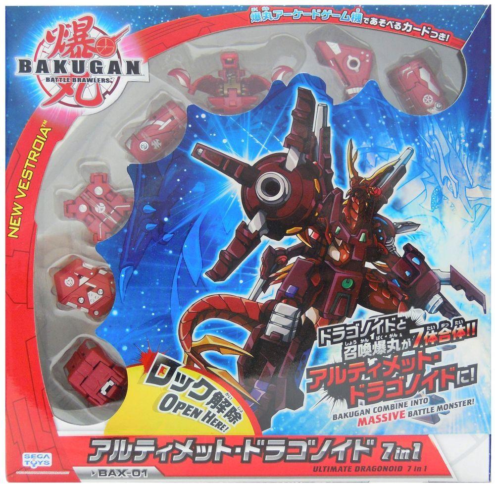 Sega Toys Bakugan Battle Brawlers 7 In 1 Maxus Dragonoid Ultimate