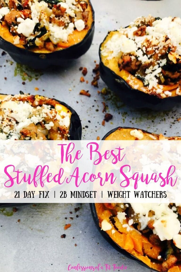 A Perfectly Portioned Fall Meal This 21 Day Fix Stuffed Acorn