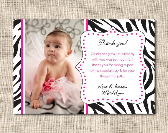 Zebra Print Photo Thank You Cards Printable Photo Thank You Cards