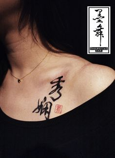 Semi Script Tattoo Lettering Chinese Typography Thin Brush 8