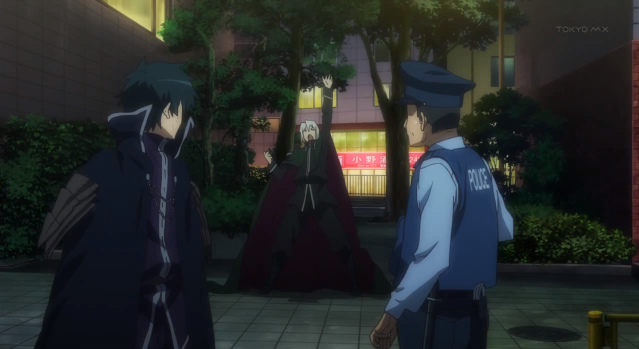 The Devil Is A Part Timer Bs