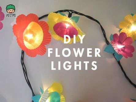 diy flower lights with cake cups :O