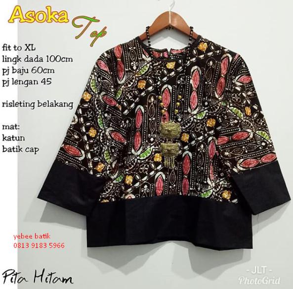 90 Contoh Baju Batik Pria Murah Online Paling Unik