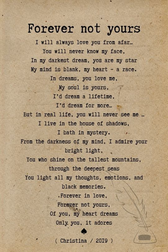 Forever not Yours - Poem