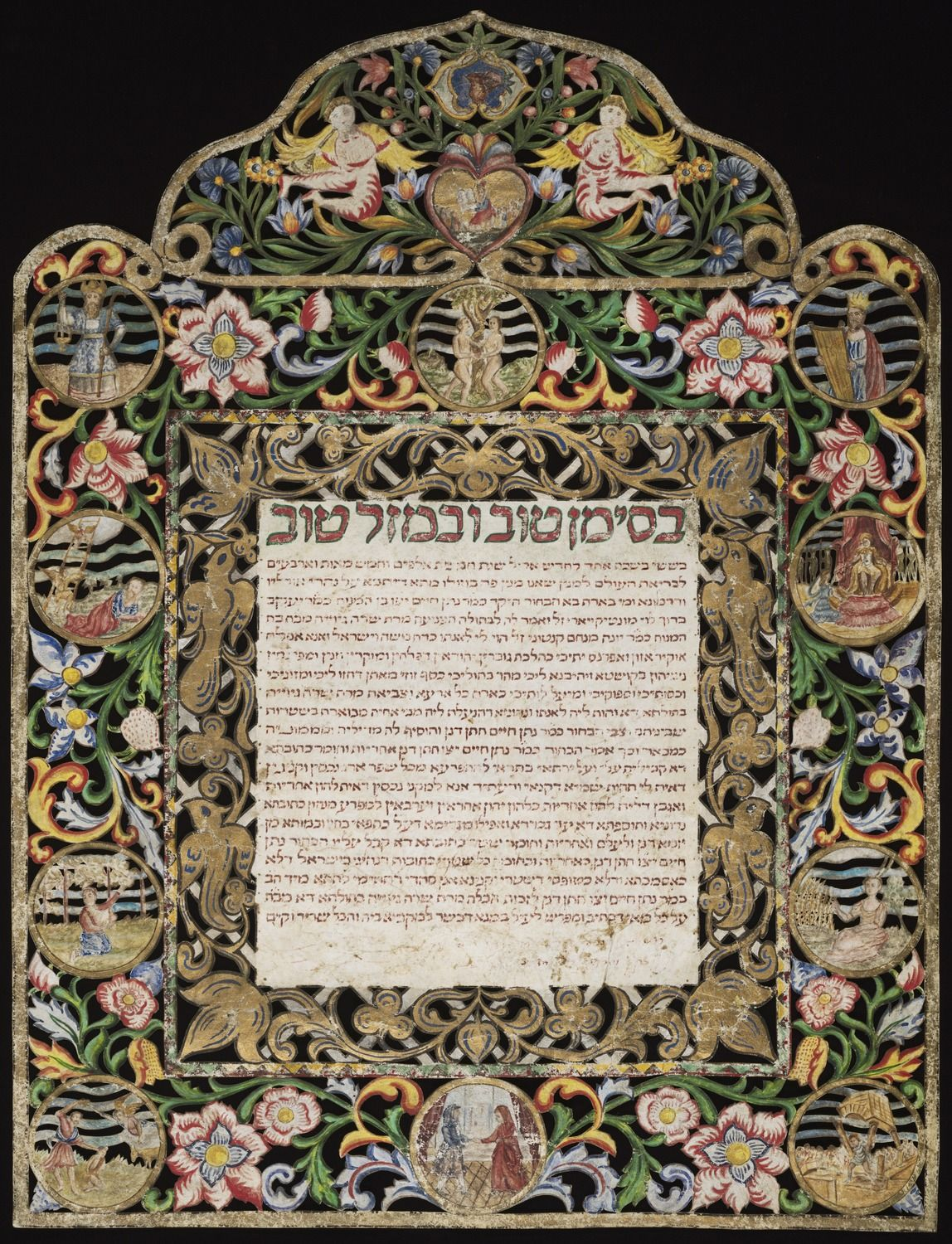 Ancient Italian Ketubah Jewish Wedding Agreement From Bozzolo Near Mantua