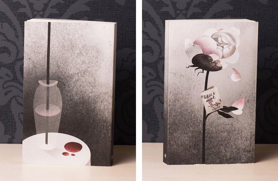 Dorothy Sayers x 4 : Malin Koort