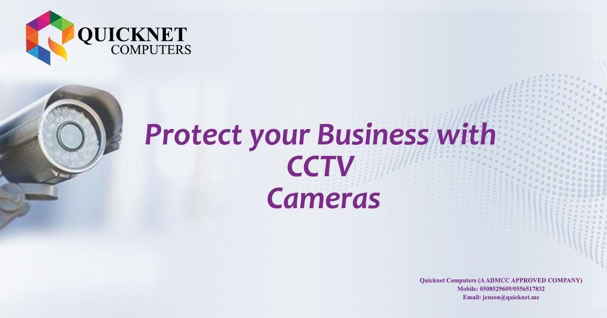 CCTV Installation Abu Dhabi, Dubai in 2020 Cctv camera