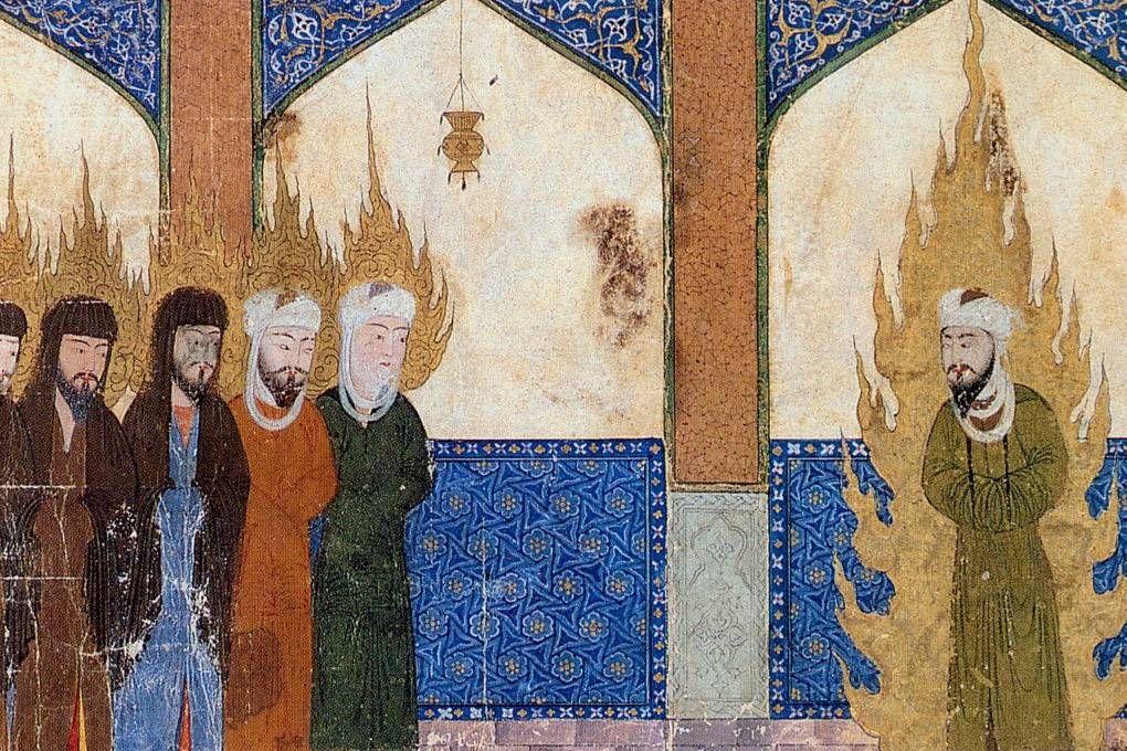Armonia Espiritual: ¿Qué dice el Corán sobre Jesús de Nazaret?