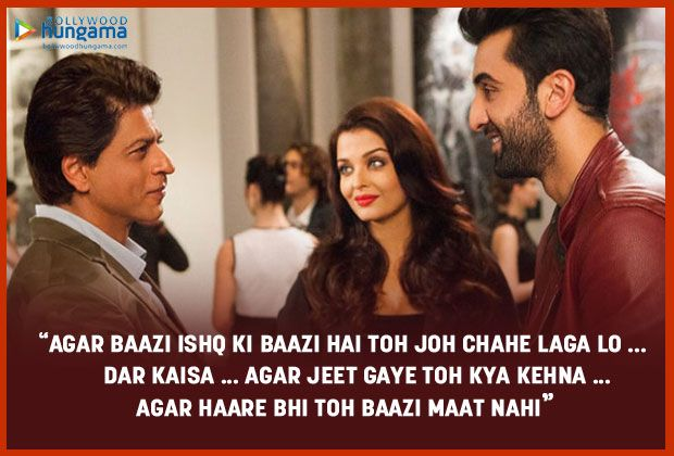 srk....aye dil hai muskhil Bollywood love quotes