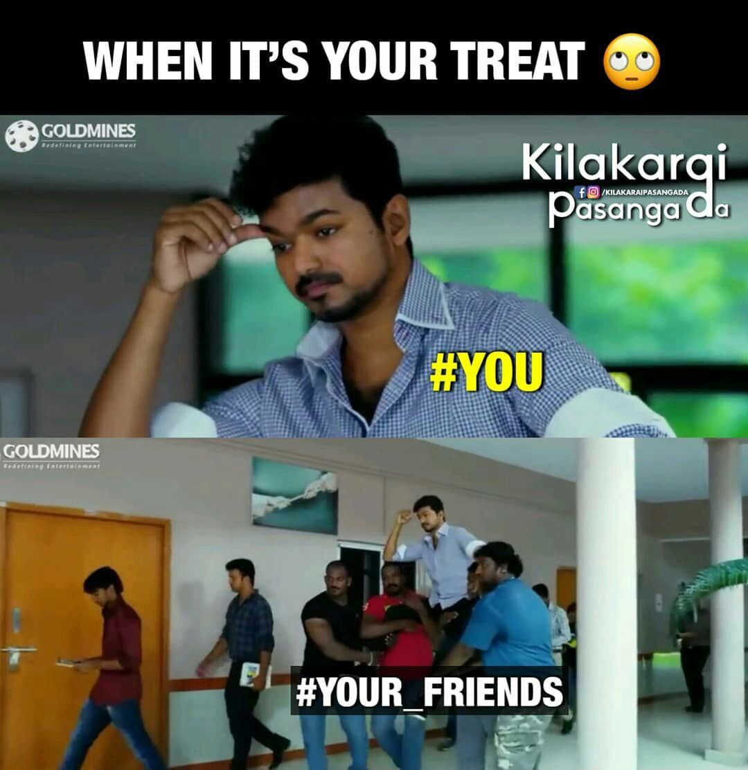 Pin By Anshika Verma On Tamil Memes Funny Images Laughter Funny Best Friend Memes Crazy Funny Memes