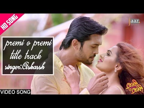 Bengali Movie Abhi Nahi Toh Kabhi Nahi Download