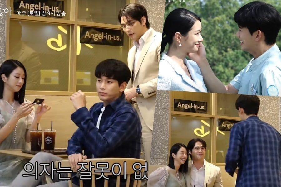 "Watch: Kim Soo Hyun Pretends To Be Jealous Of Seo Ye Ji And Choi Daniel Behind The Scenes Of ""It's Okay To Not Be Okay"""