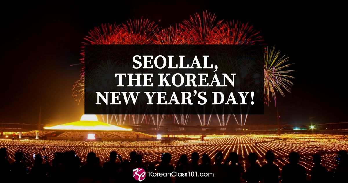 Yerin Jung Gfriend 181207 Gwangju YearEnd Music Concert.