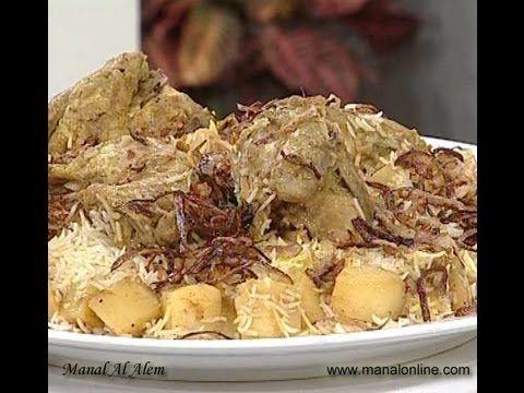 دجاج في قاع الجدر مطبخ منال العالم Recipes Food Middle Eastern Recipes