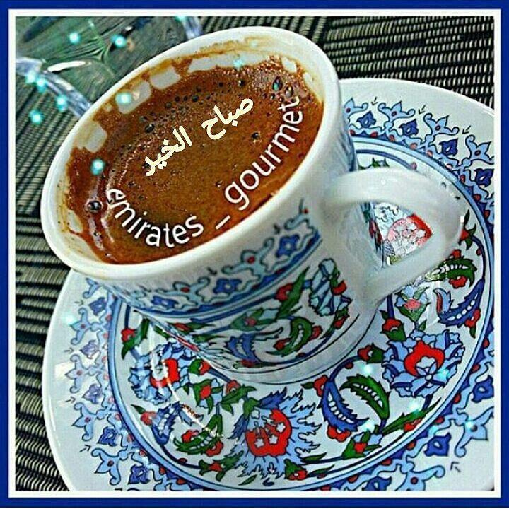 Gahwat Althoog16 On Instagram اجود أنواع القهوة العربية والتركية والتوصيل لكافة مناطق الدولة Uae للطلب يرجى التواصل على الواتس أب 00971509777620