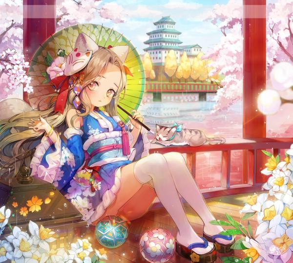 Fille Kimono Ombrelle Kawaii temari Japon Dessin