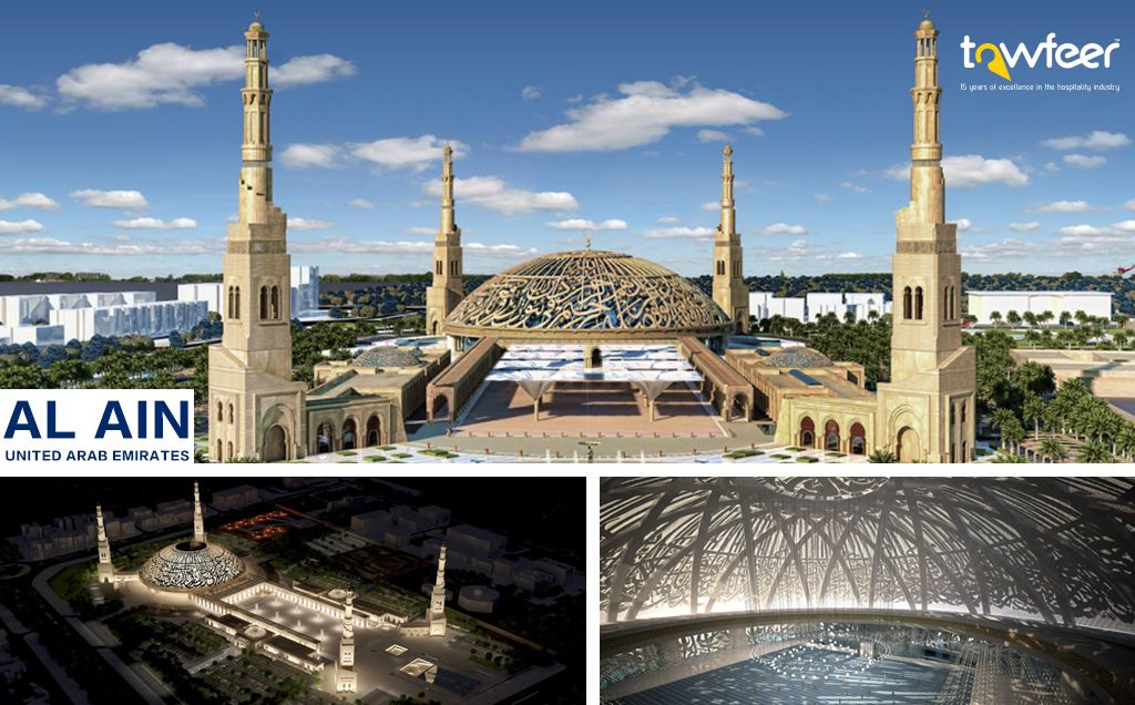 Good Morning Friends Did You Know About The New Project At Al Ain Sheikh Khalifa Bin Zayed Al Nahyan Mosque Also Known As Al Ain Grand Mosque صباح جميل