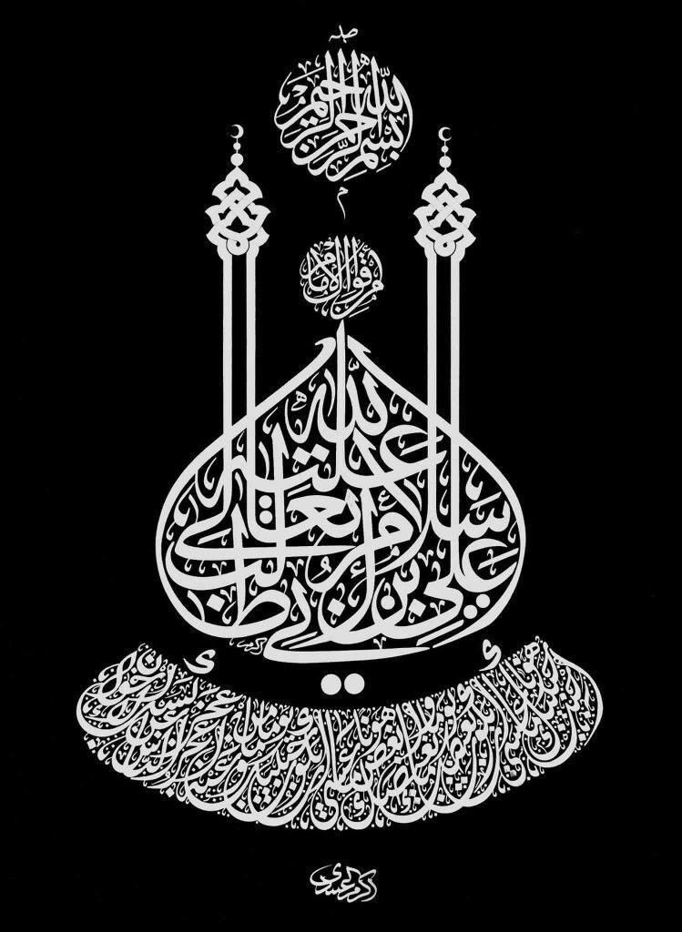 Pin oleh abdullah bulum di فن الخط العربى Lukisan