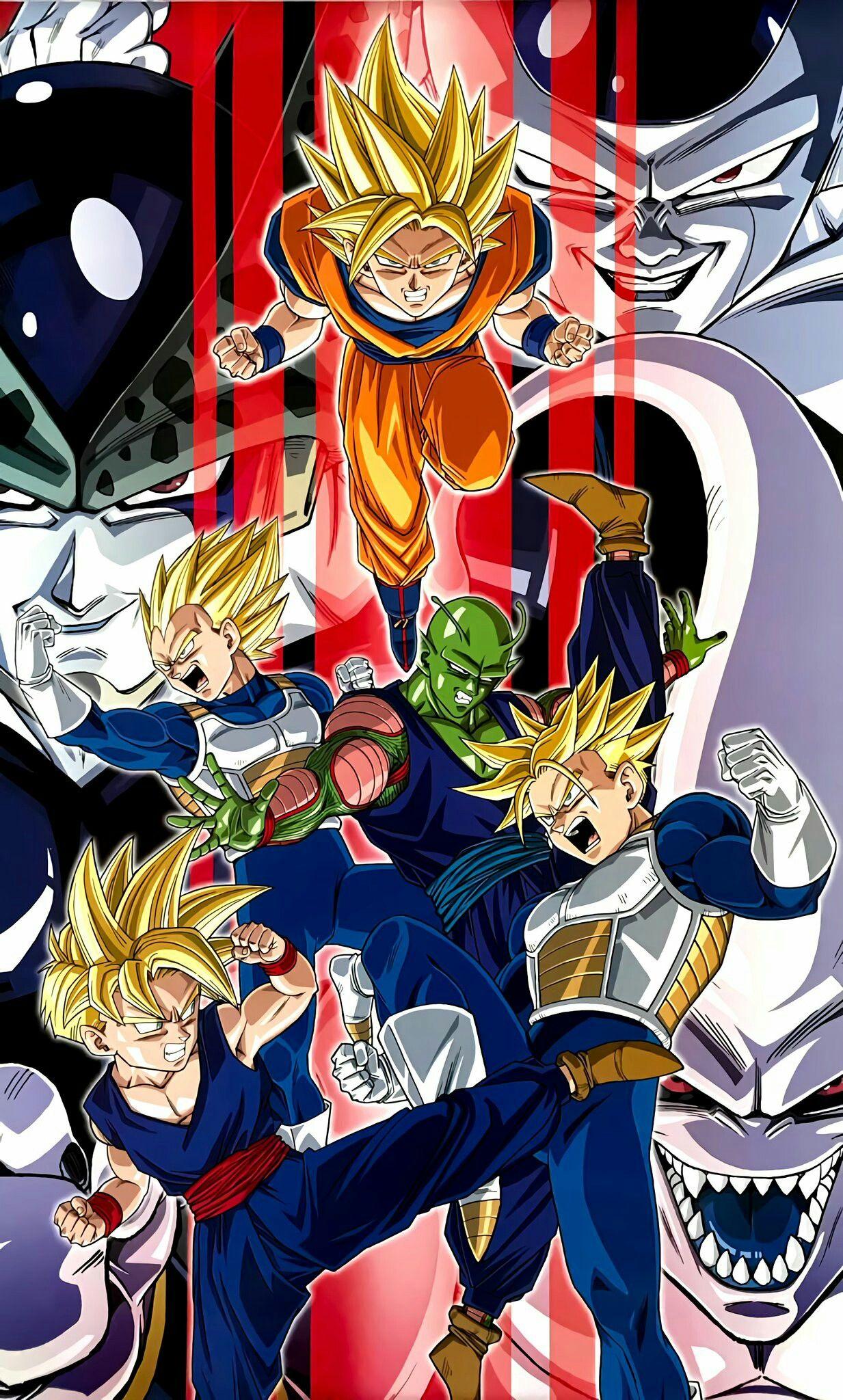 Los Guerreros Z Personajes De Dragon Ball Dragones Dibujo De Goku
