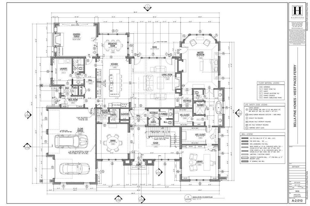 5 bedroom Atlanta home. Main level floor plan. Address