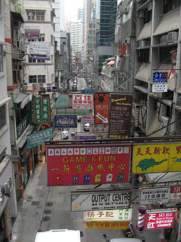 Hong Kong - march 2011