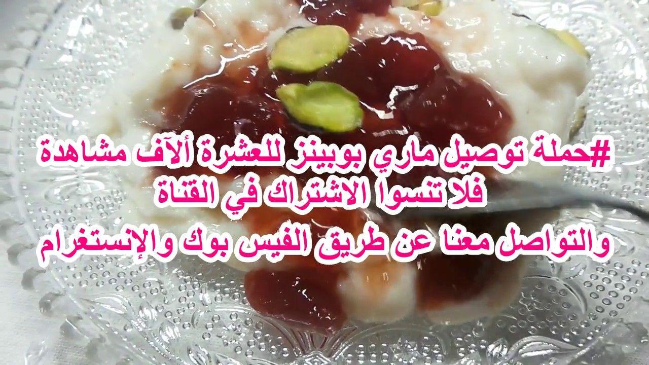 The Superfood Salep طريقة صنع السحلب ببهارات السحلب مو أي كل To Salepi