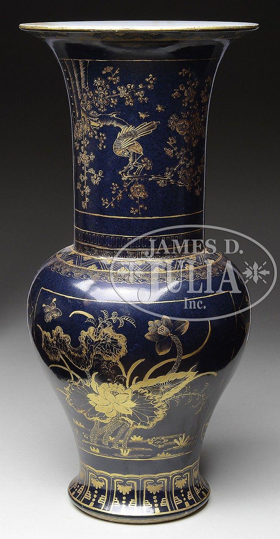 Cobalt blue glazed yen yen vase 20th century china the vase made cobalt blue glazed yen yen vase 20th century china the vase made in yen reviewsmspy