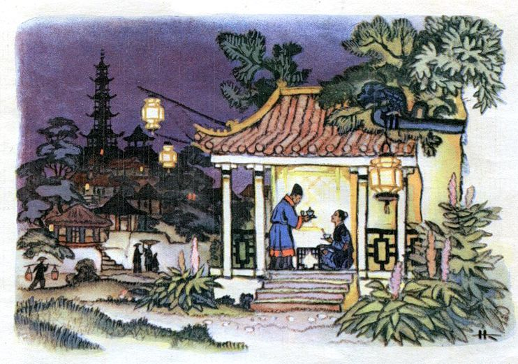 """Yellow leaf and the mountain of the sun"". Chinese tale. Illustrator: N.Kochergin.  Translatior: F.Yarilina, L.Pozdneevoy. 1959 Publisher: Detgiz"
