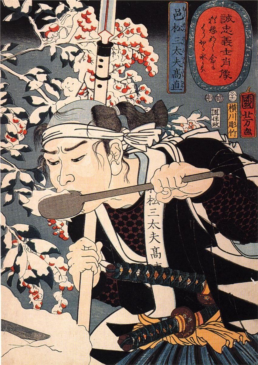 "Muramatsu Sandayû Takanao  drinking from a dipper from ""Seichû gishi shôzô / Portraits of the faithful samurai of true loyalty"" series, 1853 by Utagawa Kuniyoshi || Hero from ""Chûshingura / 47 Ronin"" epic"