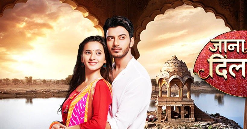 Jaana Na Dil Se Door 15th February 2017 Watch Full HD Episode Online   Daily Serials Zone