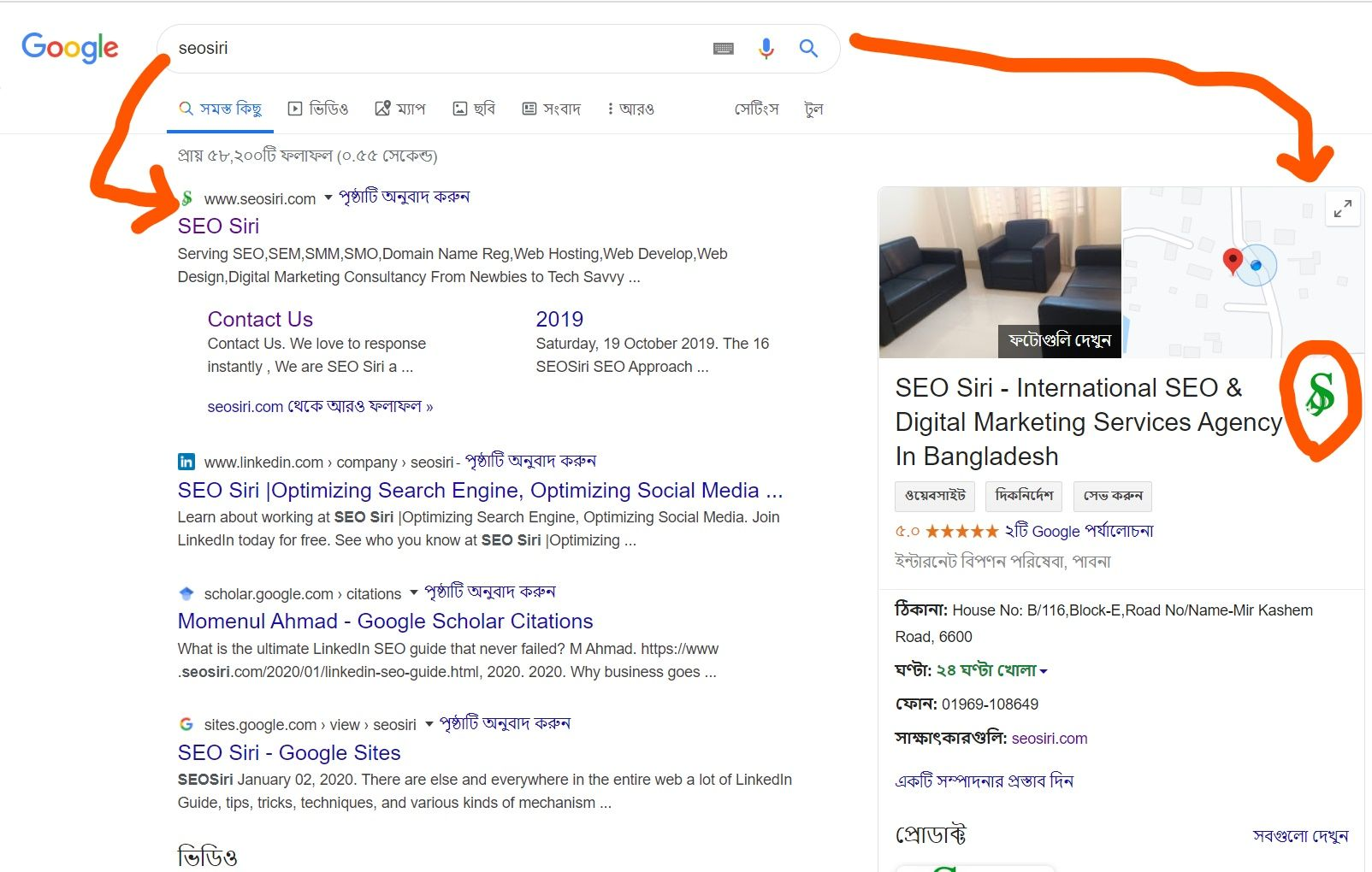 I Got A Searched Search Update From Google My Business Team And Decided To Share These Researched And Searc In 2020 Marketing Topics Digital Marketing Online Marketing