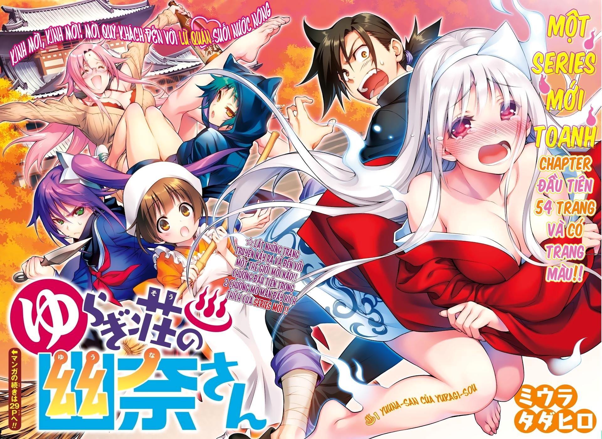 """Résultat de recherche d'images pour """"Yuragi-sou no Yuuna-san"""""""