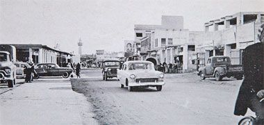 The view north up Souq Waqf street in 1956, Doha, Qatar