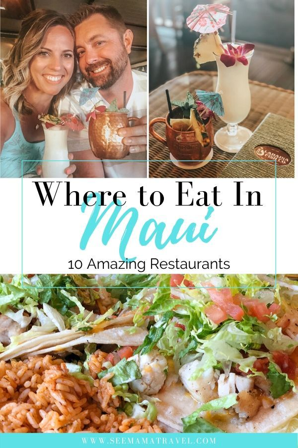 Where to Eat in Maui. The 10 Best Restaurants you need to try while traveling to Maui. The best food in Maui, Hawaii. Don't miss these great drinks, treats and places to dine! #maui #food #restaurants #wheretoeat #drink #traveltips #hawaii