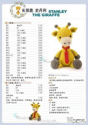 Giraffe Schema Gratis Tutorial Uncinetto Amigurumi Bambini Bambole