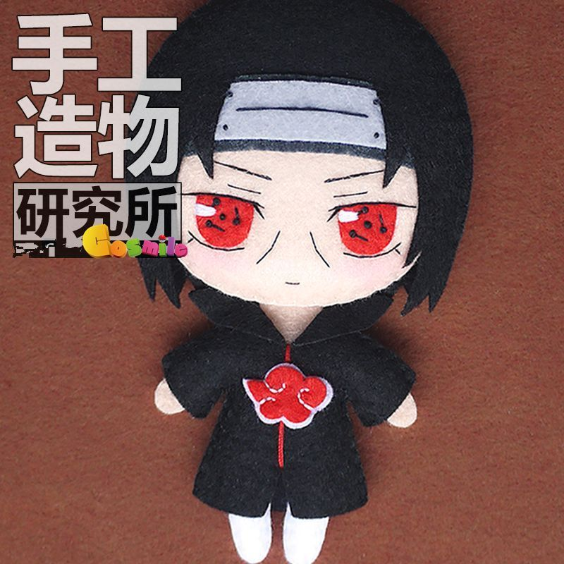 NARUTO Uchiha Madara Anime Handmade Plush Doll Toy Keychain Gift Cos Japan