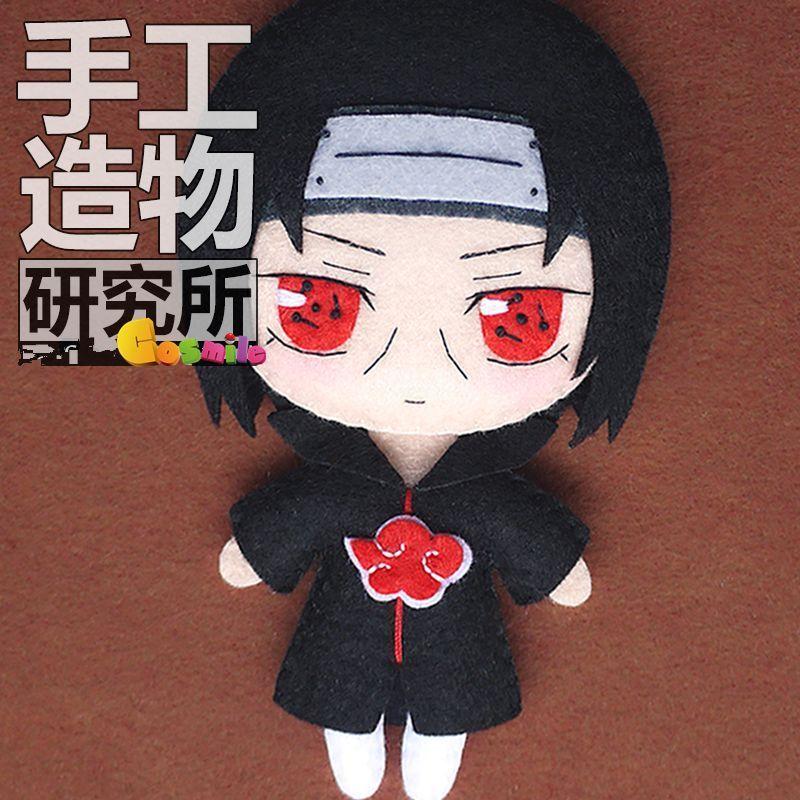Japonés Naruto Shippuden Uchiha Itachi Cosplay Disfraz Hágalo usted mismo  Juguete Muñeca material  cbfbdce70a5