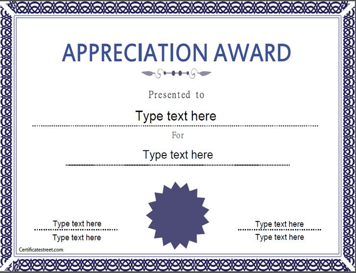 Memorial Day -Education Certificate - Appreciation award - Award Certificate Template Word