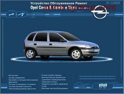 multimedia illustrated guide to repair maintenance and installation rh pinterest com Opel Corsa 1995 opel corsa b repair manual download
