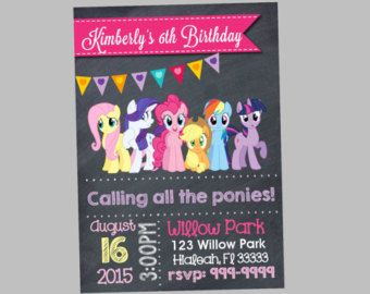 EDITABLE TEXT My Little Pony Birthday by samsprintboutique on Etsy