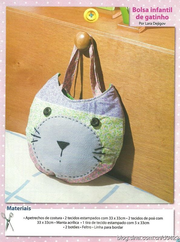 Cat Bag free pattern and step by step tutorial