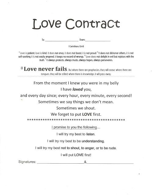 Open marriage contract